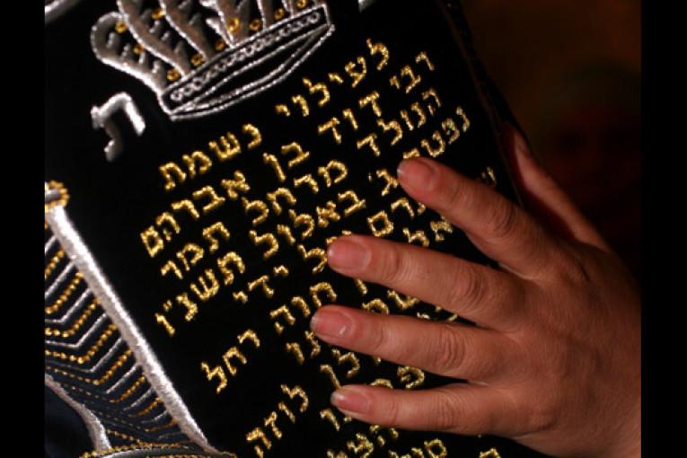 גלגולו של ספר תורה