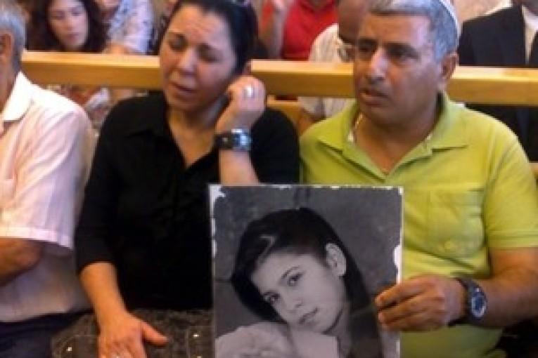 """חוסר רחמנות: מתחזה הגיע למשפחת ראדה וטען """"אני הרוצח"""""""