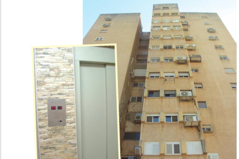 בעיות בגובה של 14 קומות