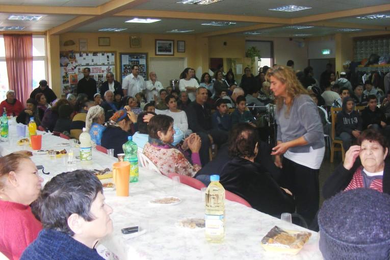 IDB עם בית הקשיש