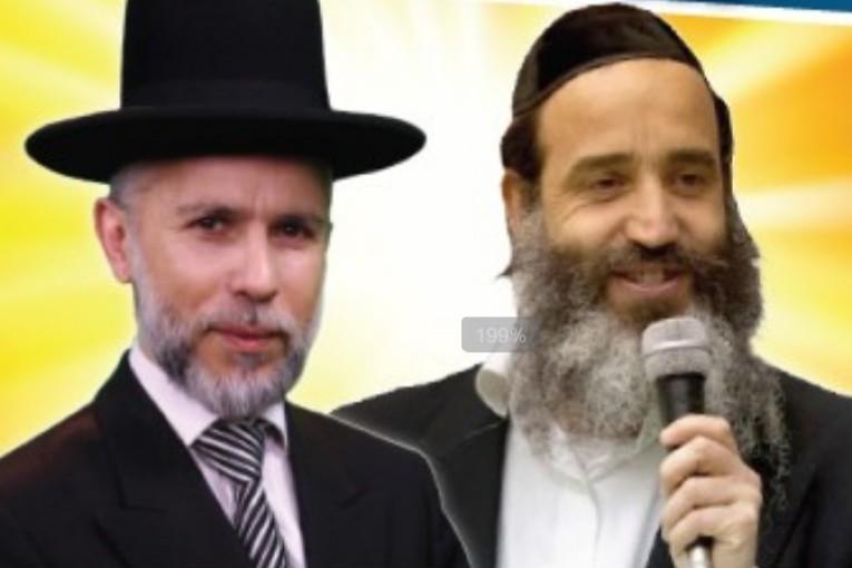 מחר (שלישי): הרב זמיר כהן והרב פנגר בהיכל התרבות קריית שמונה.