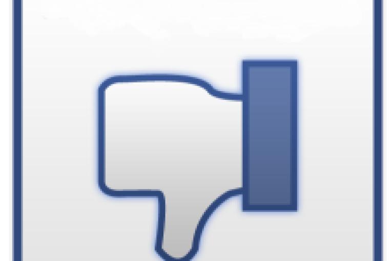 נפילה ברשת חברתית