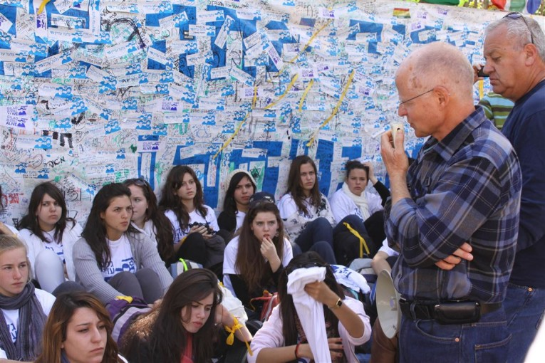 תלמידי עמק החולה:  במסע יהודי, ישראלי, ציוני וערכי