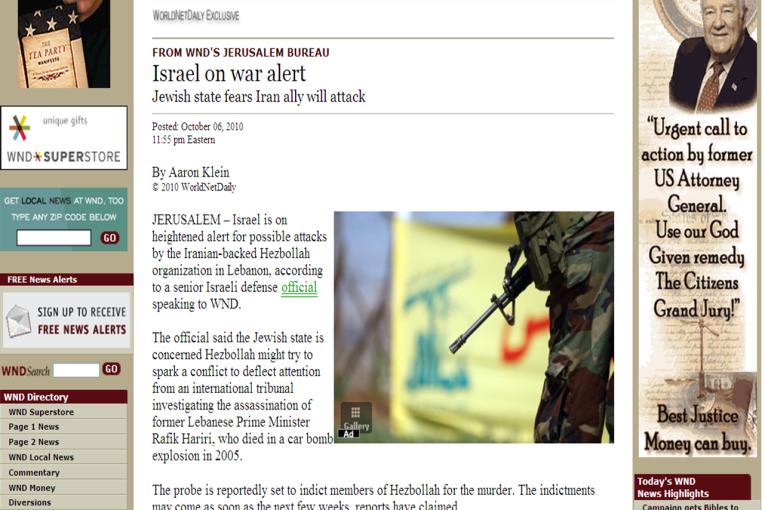 ''ישראל בכוננות מלחמה. העלתה כוננות בצפון''