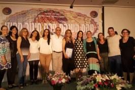 פרס החינוך המחוזי לבית ספר מצודות