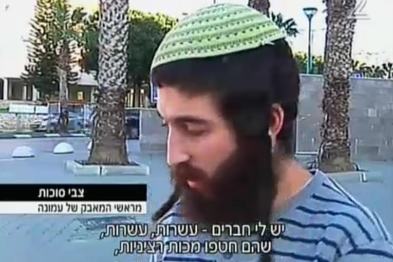 עמונה: חרקירי יהודי למהדרין