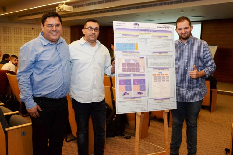 המכללה האקדמית צפת פרויקטים חדשניים למערכות מידע קהילתיות