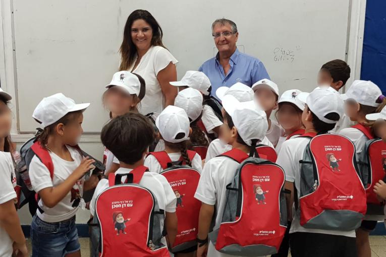 273 ילדים בקייטנת דן חסכן בקרית שמונה