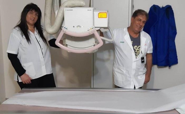 שירותי רנטגן מורחבים בכללית קריית שמונה