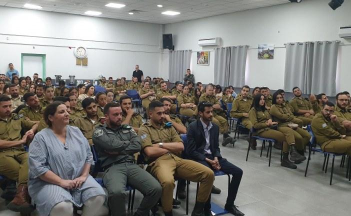 סדנא לחיילים לפני שחרור