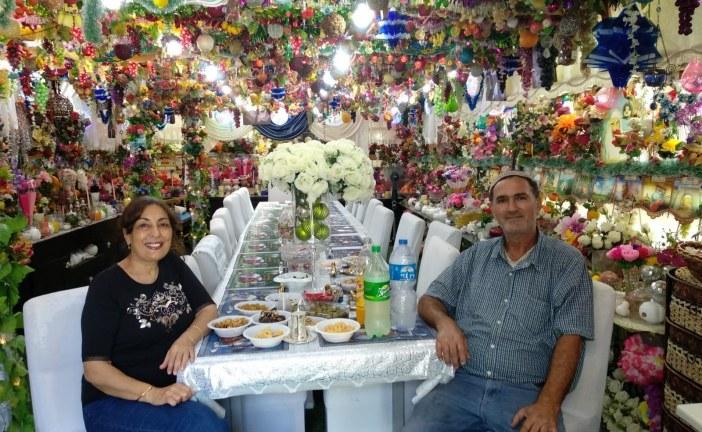 סוכת השלום והאהבה של ישראל ומירי דהן