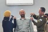 """הרב סא""""ל חיים וייסברג רב פיקוד מרכז"""