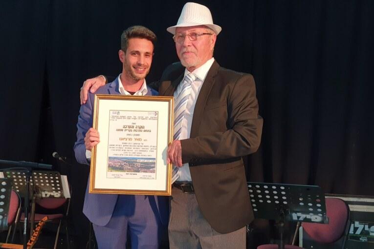 מפתח התרבות של קריית שמונה הוענק למאיר מרציאנו בטקס פרידה מרגש