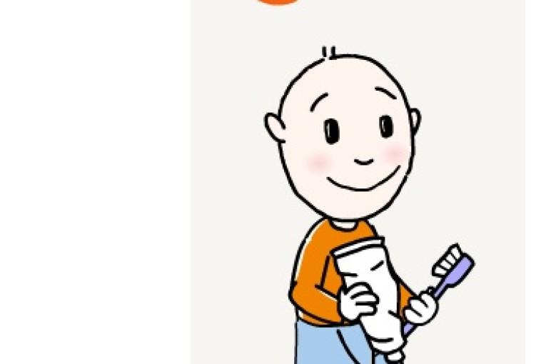 טיפולי שיניים משמרים לילדים חינם