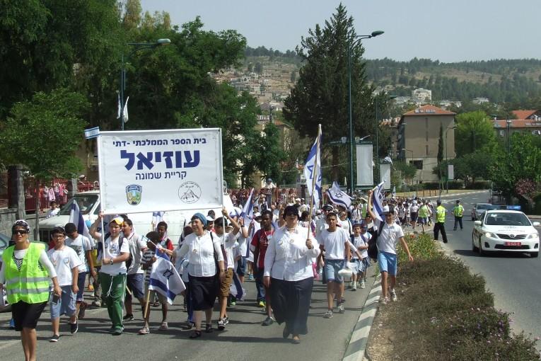 """יום ירושלים ועיר התנ""""ך בעוזיאל תשע""""ד"""