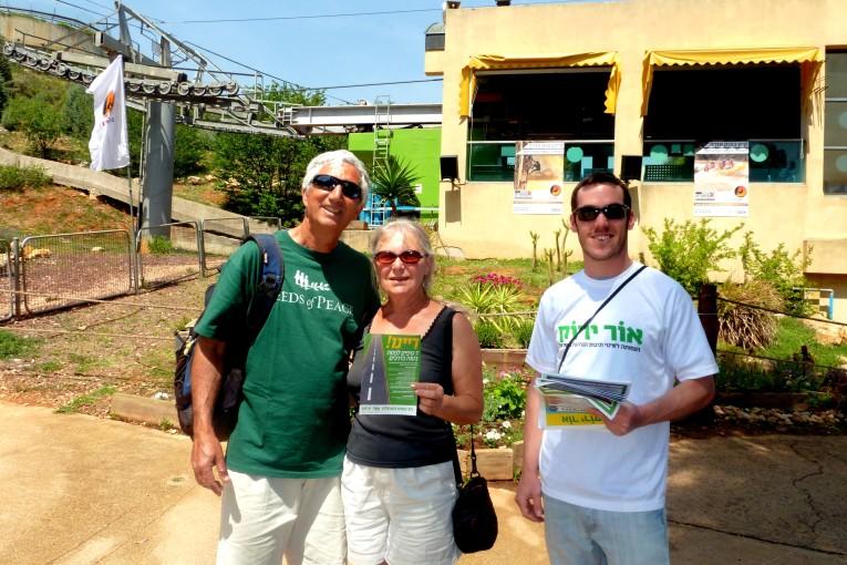 מתנדבי מועדון אור ירוק בקריית שמונה ובחצור בפעילות הסברה