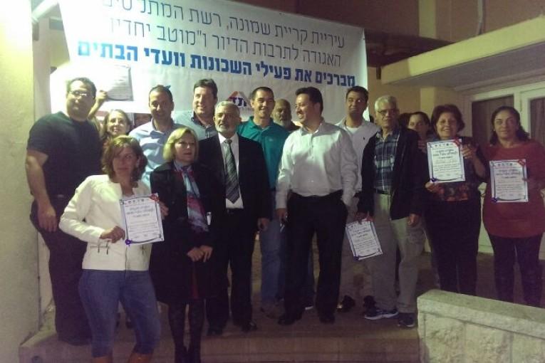 מודים לוועדי הבתים  ופעילי השכונות בעיר