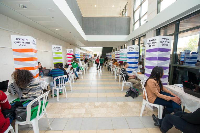כ-1500 מתעניינים ביום הפתוח  במכללה האקדמית תל-חי