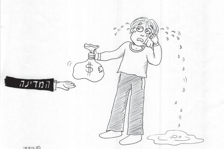 מיסים: לשלם פחות. כחוק