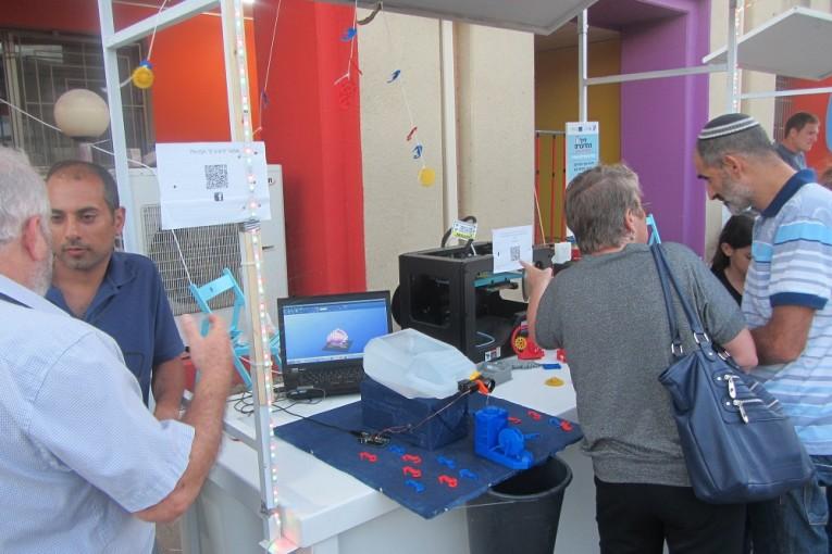המכללה האקדמית תל-חי, בשיתוף עם אשכול רשויות גליל מזרחי, מציעה קורס מרתק על מדפסות התלת-מימד המתקדמות