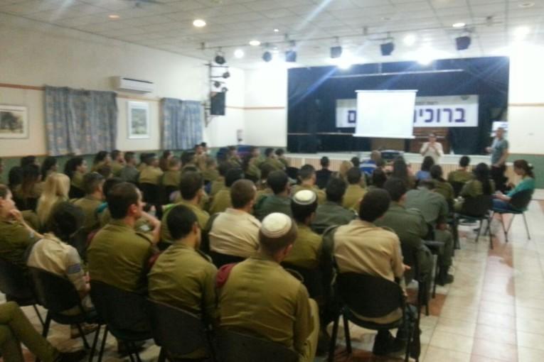 סדנת חיילים משוחררים במרכז צעירים קריית שמונה