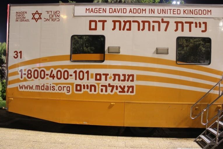 """במד""""א מבקשים מהציבור:  בואו לתרום דם"""