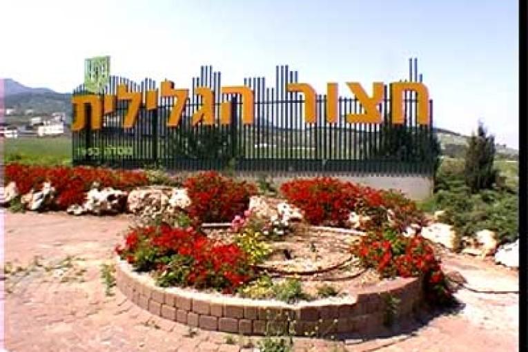 קהילת חצור ובראש השמעון סויסה תתגייס למען דוד אבוטבול