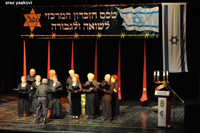 תזכורת כואבת ליום הזכרון (הקצר?) לקרבנות השואה