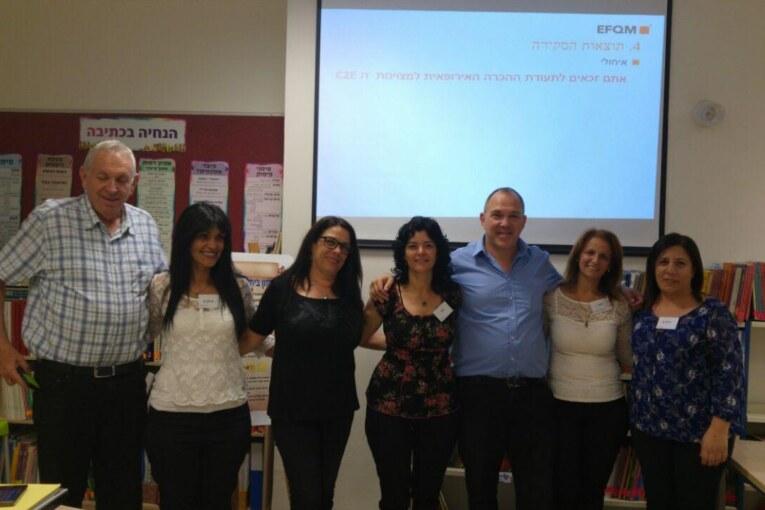 בית ספר רננים קיבל תו תקן אירופאי למצוינות