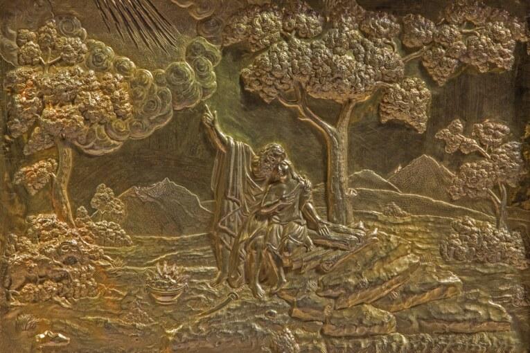 אברהם אבינו – תעודת זהות