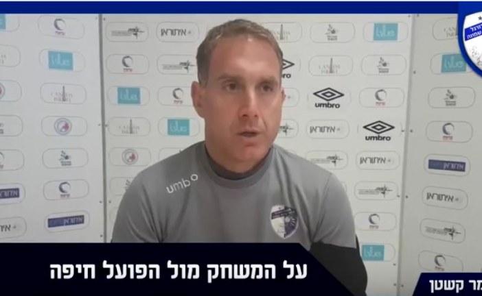 """מאמן הקבוצה בראיון וידאו לקראת המשחק המכריע במוצ""""ש"""