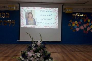 שרונה מרציאנו פרשה אחרי 40 שנות חינוך