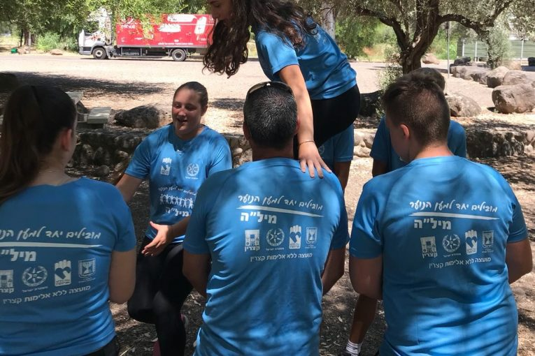 מובילים יחד למען הנוער בקצרין