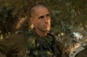 """ברכתו של מפקד עוצבת """"ברעם"""", אל""""ם רועי לוי לתושבי קריית שמונה והאזור"""