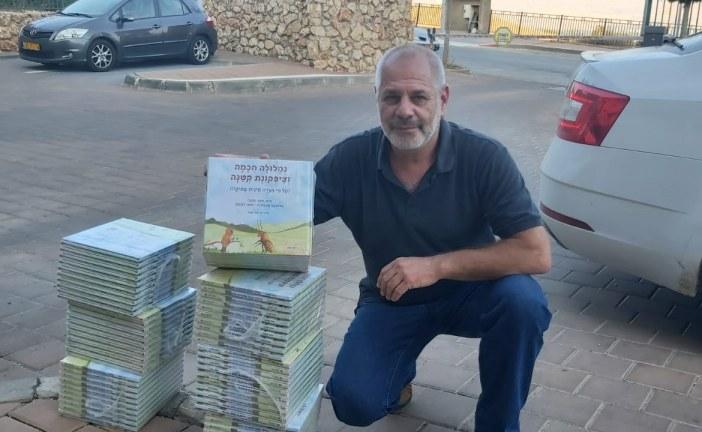 חמש מאות ספרים לגני הילדים בקריית שמונה