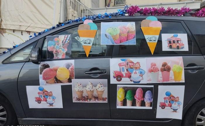 פעם שלישית גלידה