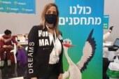 לילך ירמיהו-לוי והצוות המנצח של 'לאומית' קריית שמונה
